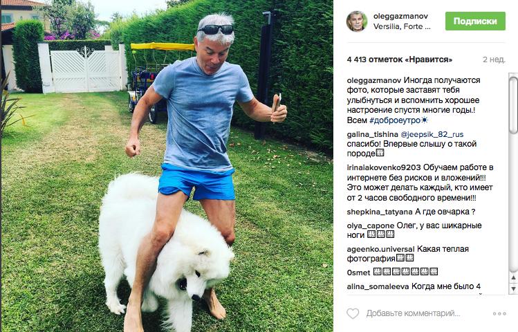 https://www.instagram.com/oleggazmanov/.