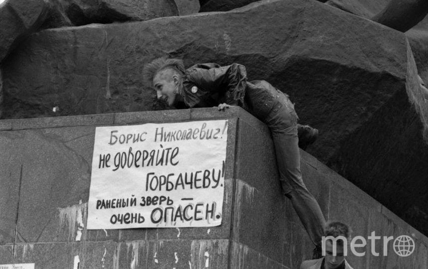 """предоставлено """"Музеем Москвы""""."""