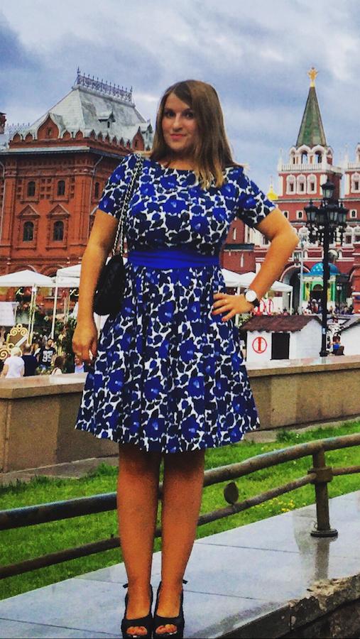 Екатерина, 29 лет, ведущий специалист в банке.