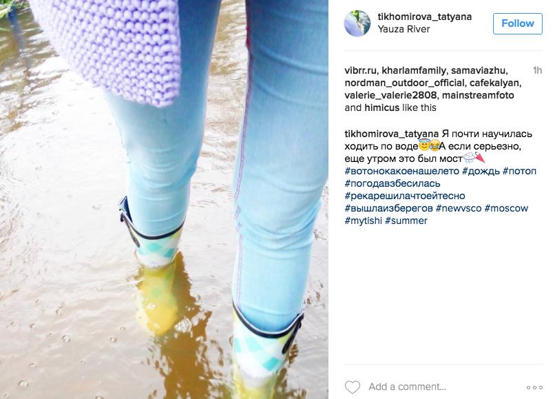 скриншот/Instagram/ tikhomirova_tatyana.