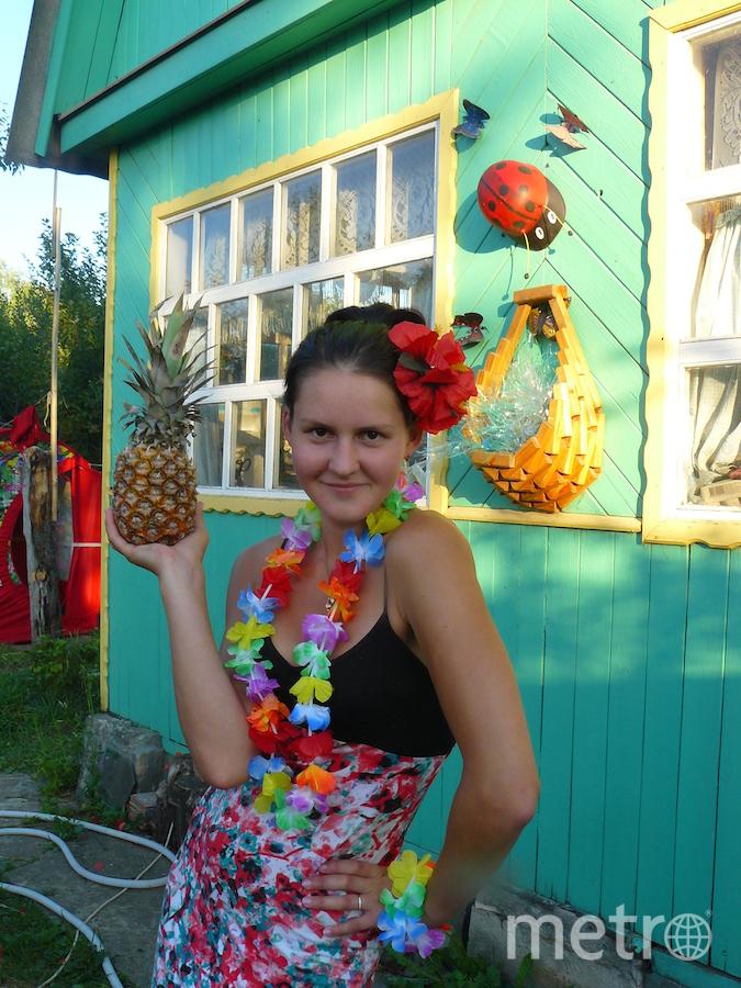 Русинова Лариса.