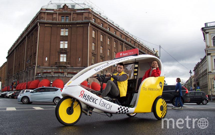 """предоставлено """"Яндекс.Такси""""."""