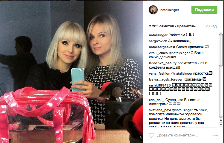 https://www.instagram.com/natalisinger/.