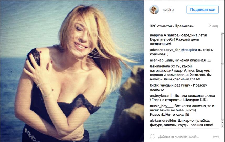 https://www.instagram.com/neapina/.