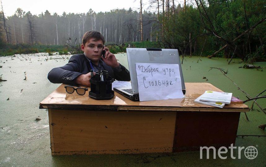предоставил Алексей Назаров.