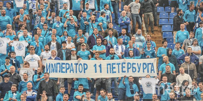 Святослав Акимов/Metro.