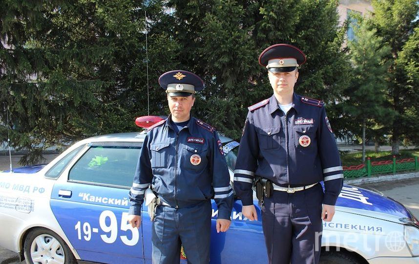 пресс-служба ГУ МВД России по Красноярскому краю.