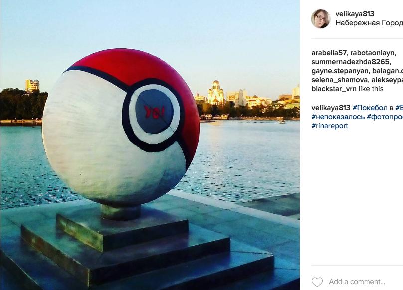 скриншот/Instagram/ https://www.instagram.com/velikaya813/.