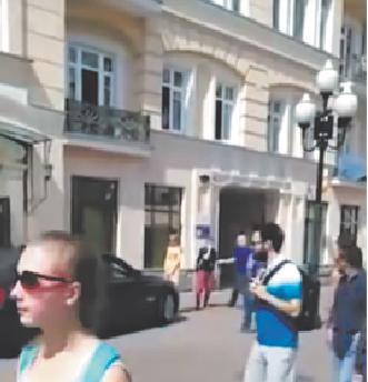 """Агентство """"Москва"""", скриншот """"Россия 24"""" ."""