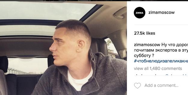 https://www.instagram.com/zimamoscow/.