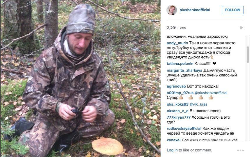 https://www.instagram.com/rudkovskayaofficial/.