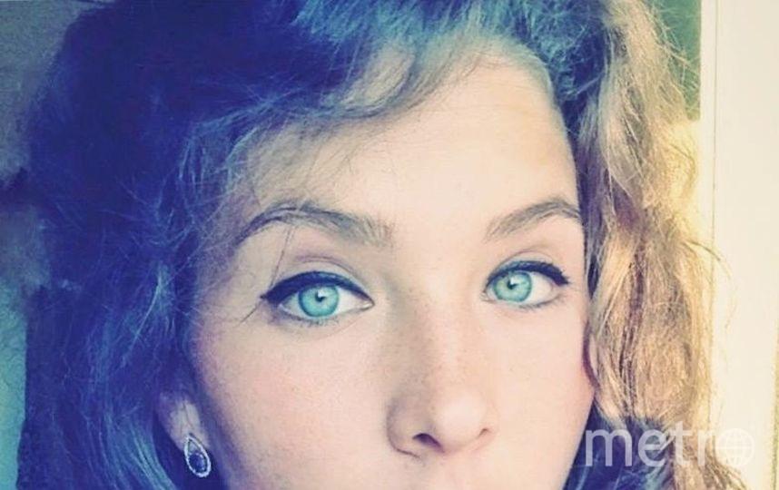 Facebook/Алина Богданова.