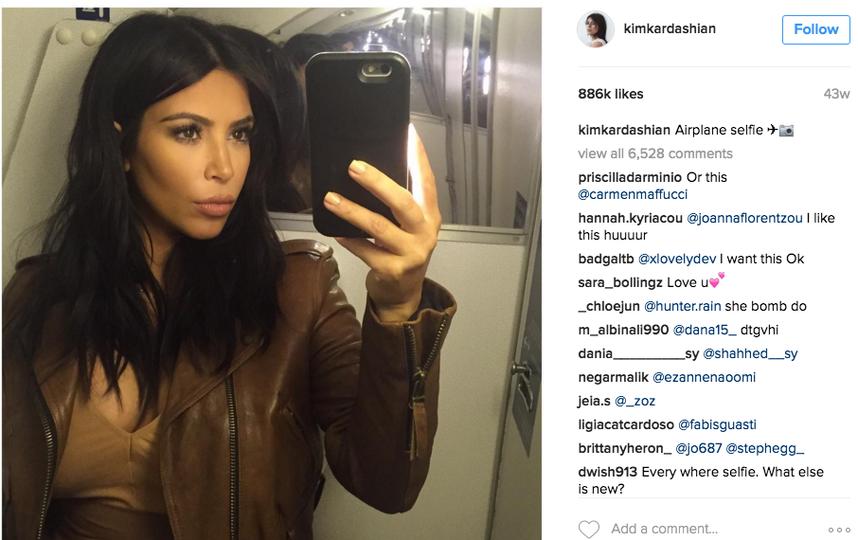 instagram.com/kimkardashian.
