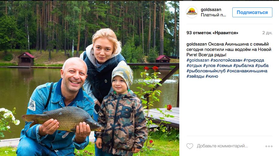 instagram.com/goldsazan.
