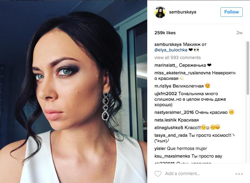 instagram.com/samburskaya.