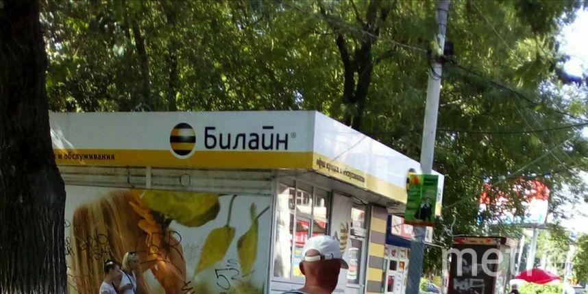 предоставила Екатерина Григорян.