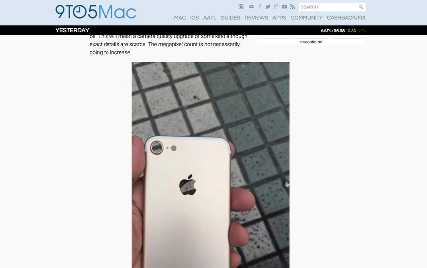 Скриншот 9to5mac.com.