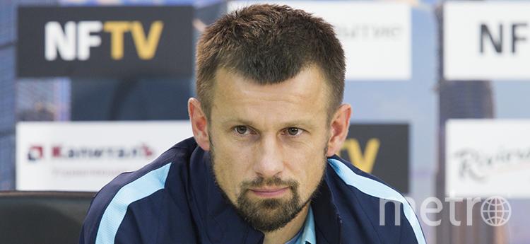 http://fc-zenit.ru/zenit/coaches/semak/.