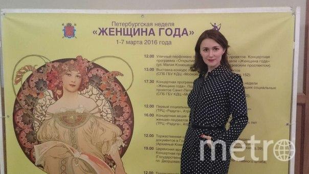 """все – со страницы героини публикации """"ВКонтакте""""."""