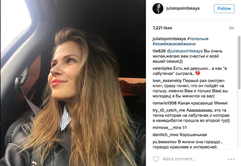 instagram.com/juliatopolnitskaya/.