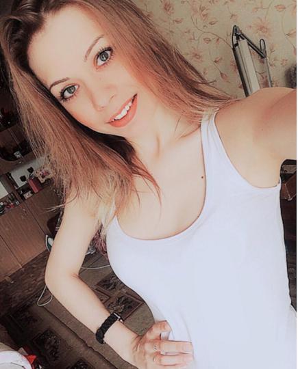 Скриншот Instagram/Елена Перескокова.