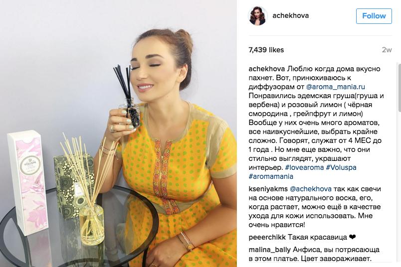 instagram.com/achekhova/.