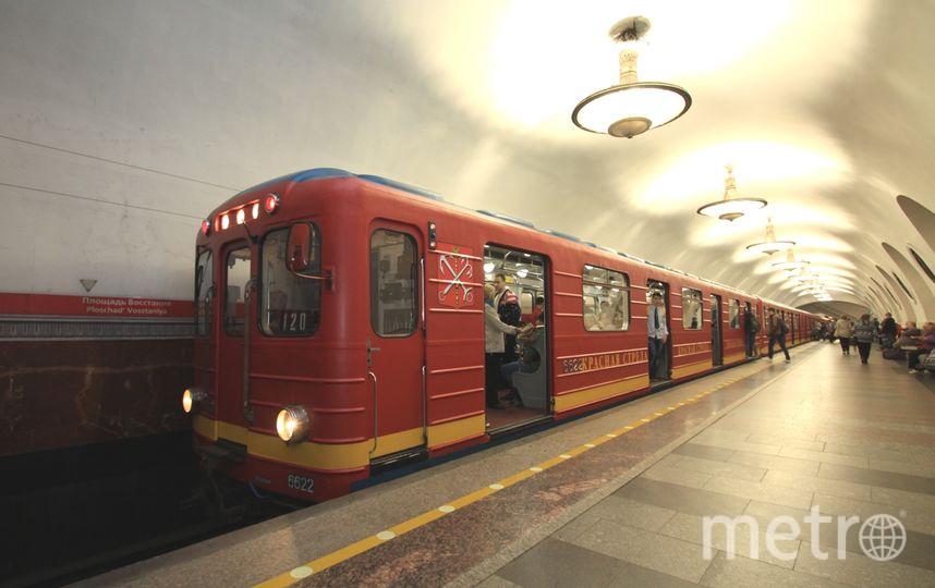 пресс-служба метрополитена , автор Дмитрий Графов.