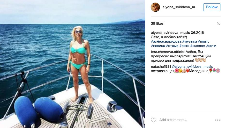 https://www.instagram.com/alyona_sviridova_music/.