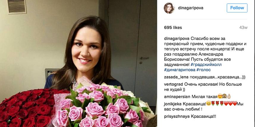 https://www.instagram.com/dinagaripova/.