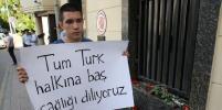 Люди несут цветы к турецкому посольству в Москве