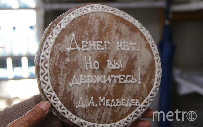 Аркадий Зарубин.