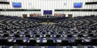 Европарламент призывает ЕС скорее оформить процедуру выхода Британии из ЕС