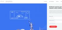 Центробанк запустил сайт для голосования за будущий дизайн купюр в 200 и 2000 рублей