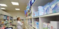 Московские аптеки продолжают продавать презервативы Durex
