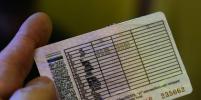 СМИ: Россияне смогут поменять свои водительские права без посещения ГИБДД