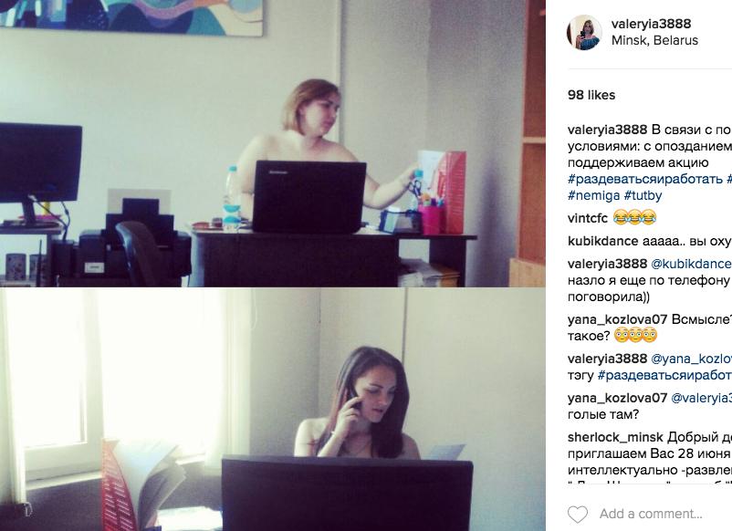 скриншот/Instagram/ valeriya3888.
