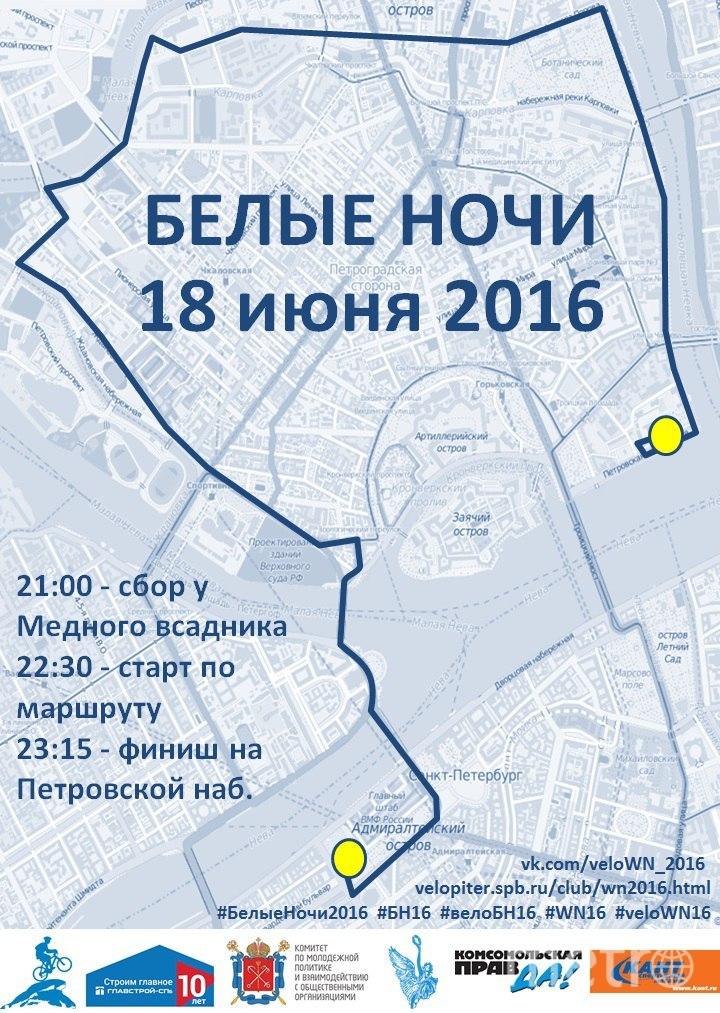 http://velopiter.spb.ru/forum/index.php?t=msg&th=232464&goto=18158672&rid=0#msg_18158672.