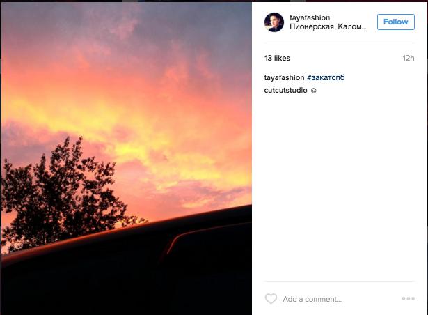 Все фото: Instagram.