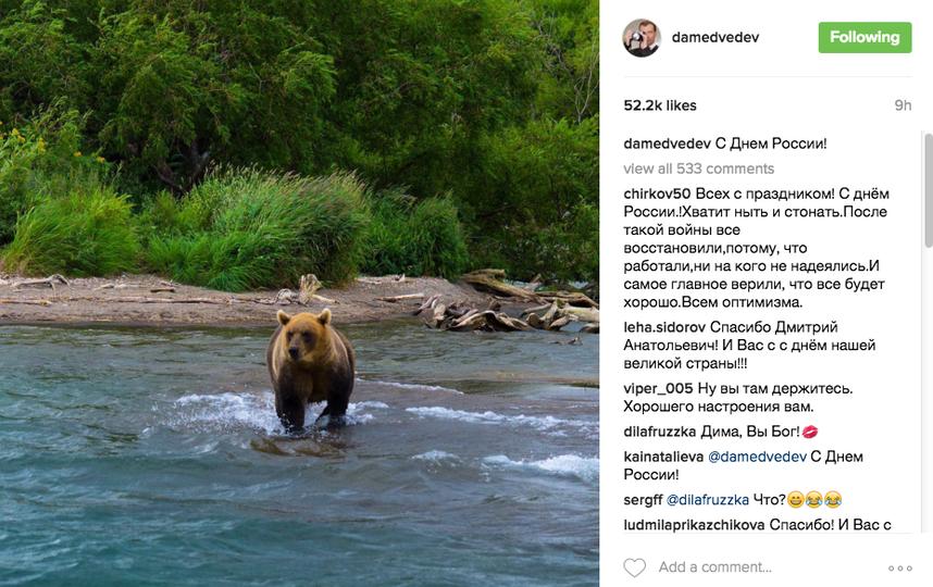 Скриншот Instagram Дмитрия Медведева.