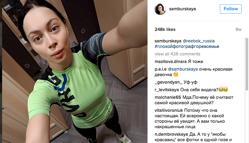 https://www.instagram.com/samburskaya/.