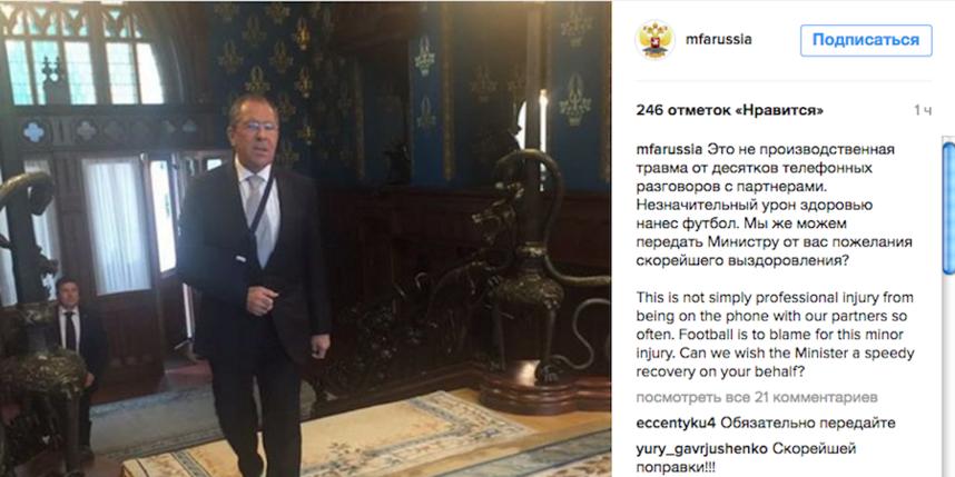 Instagram: @mfarussia.