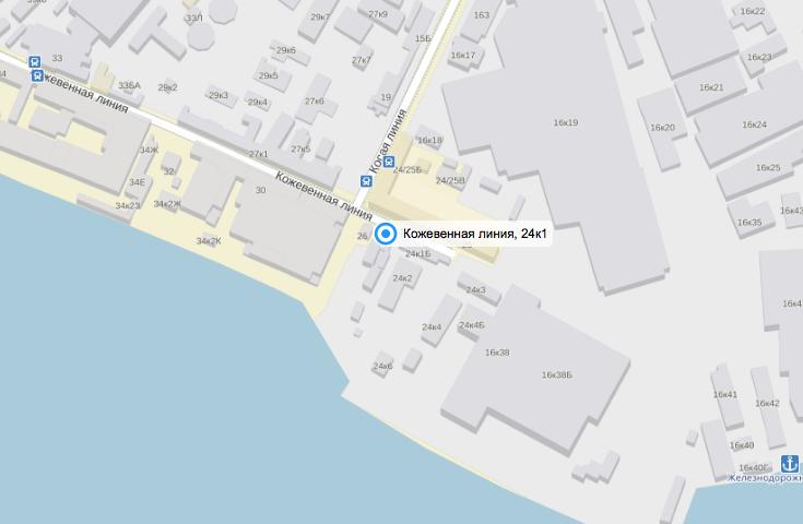 Скриншот Яндекс. Карт.