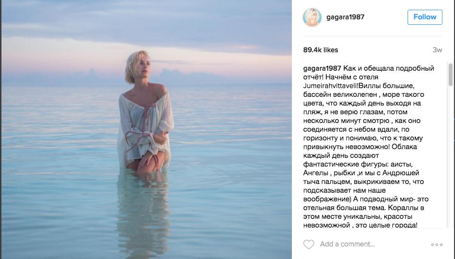 https://www.instagram.com/gagara1987/.