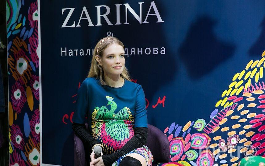 архивы пресс-службы Zarina.