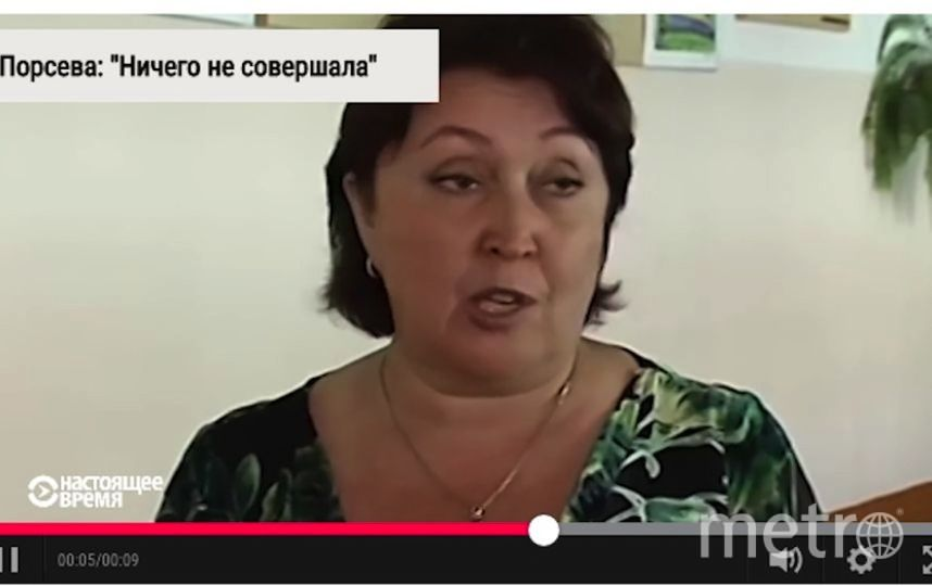 Cкриншот infourok.ru.