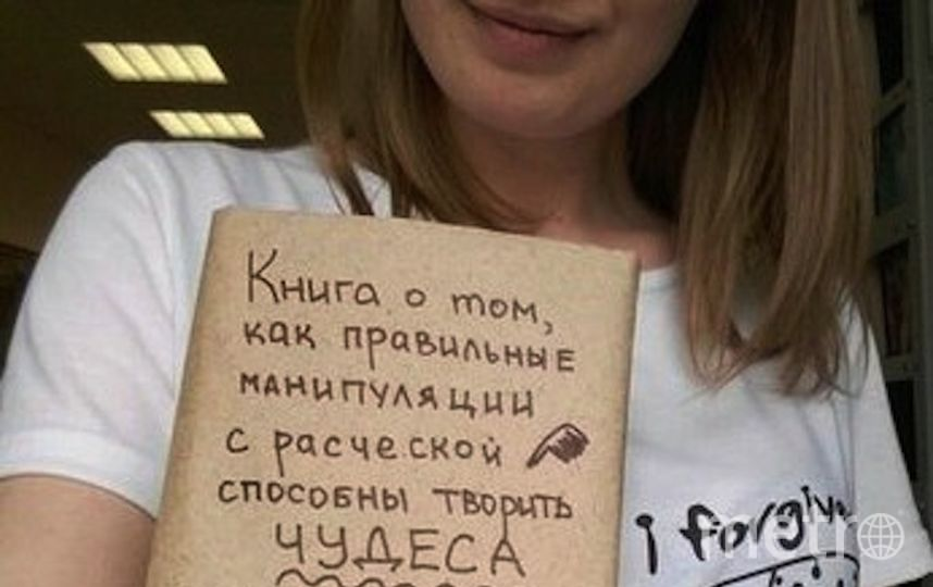 Татьяна Ларионова.