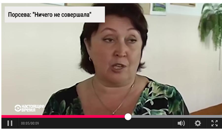 Cкриншот infourok.ru .