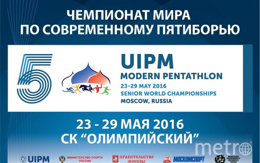 www.olimpik.ru.