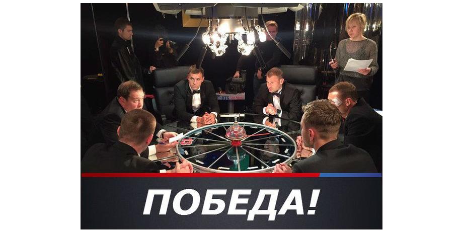 twitter.com/TeamRussia.