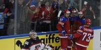 Сборная России по хоккею разгромила американцев в матче за бронзу